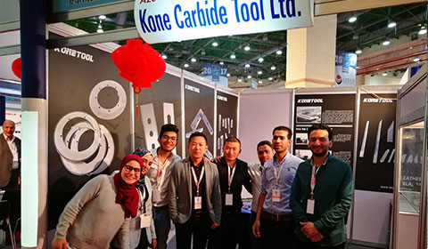 Packaging exhibition in Egypt 2017
